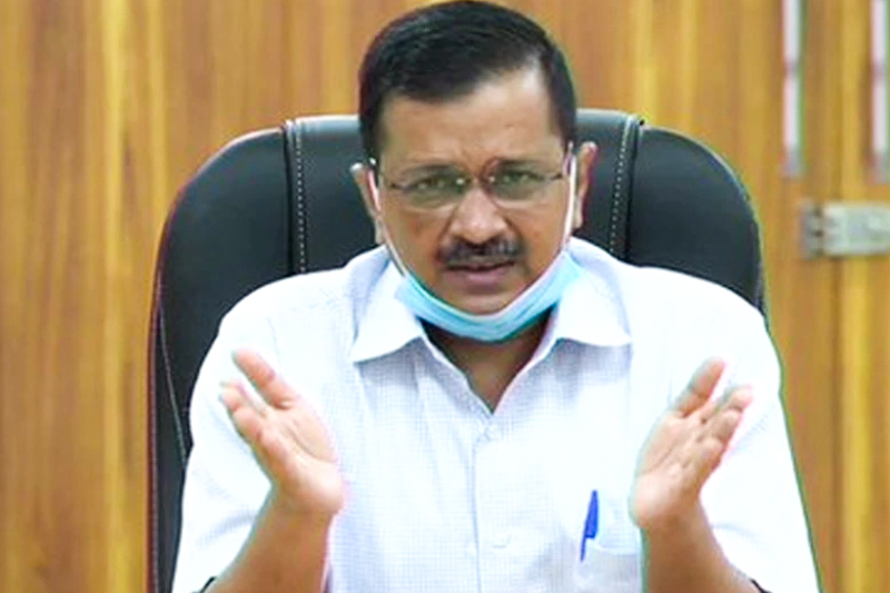 CM Kejriwal launched the Employment market